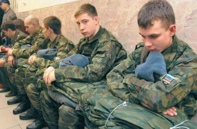 Як знайти людину в армії