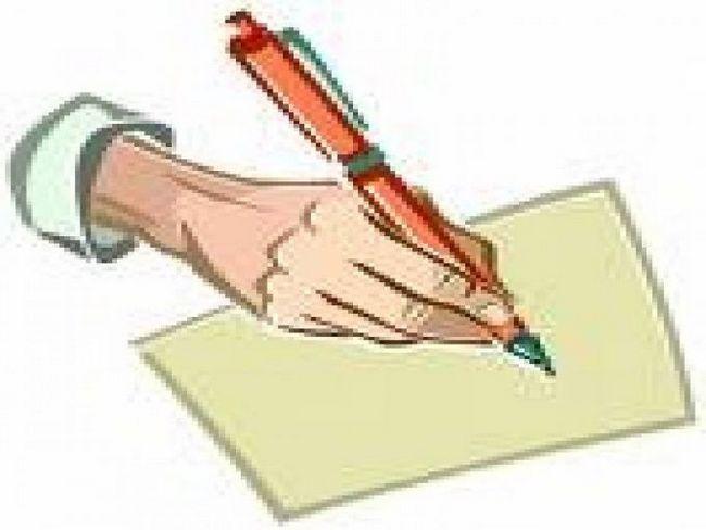 Як написати автобіографію до військкомату