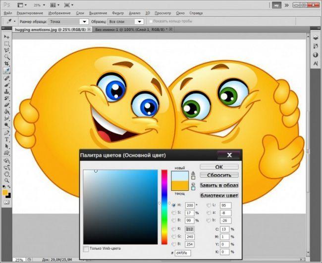 Як визначити колір в фотошопі