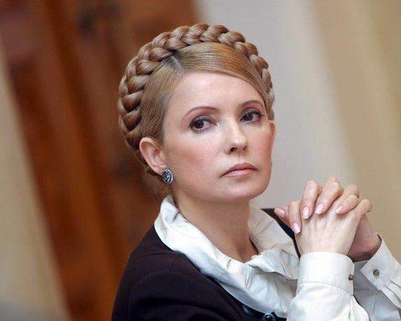 Як зробити зачіску як у юліітімошенко