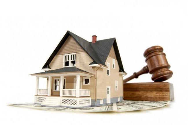 Податок при продажу нерухомості: порядок нарахування
