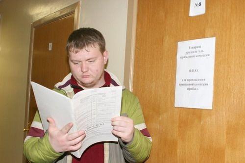 Довідка з військкомату: як отримати документ